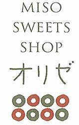味噌スイーツの店 発酵スイーツオリゼ